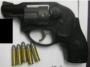Handgun discovered by TSA officers
