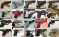 firearm cover