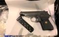 Boston Gun Catch