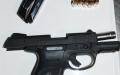 Firearm discovered by TSA